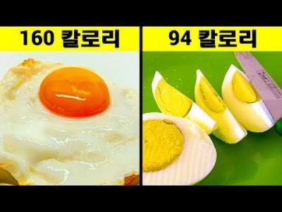 [건강한 다이어트] 체중 감량을 방해하는 흔한 식품 - 음식 다이어트 실수11가지