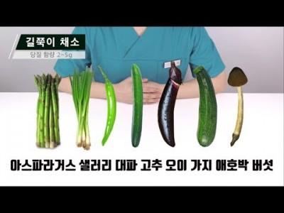 배터지게 먹어도 살안찌는 채소는? [다이어트 야채 총정리]
