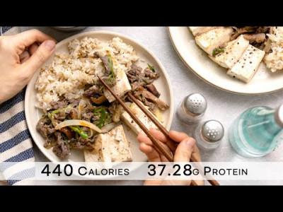 두부불고기 좀 먹겠습니다! 한 끼 440칼로리 단백질 37g 고단백 다이어트 식단 : 440 Calories…