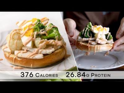 닭가슴살 브로콜리 베이글 오픈 샌드위치 만들기, 소스가 꼭 필요해! : Only 376 Calories, C…
